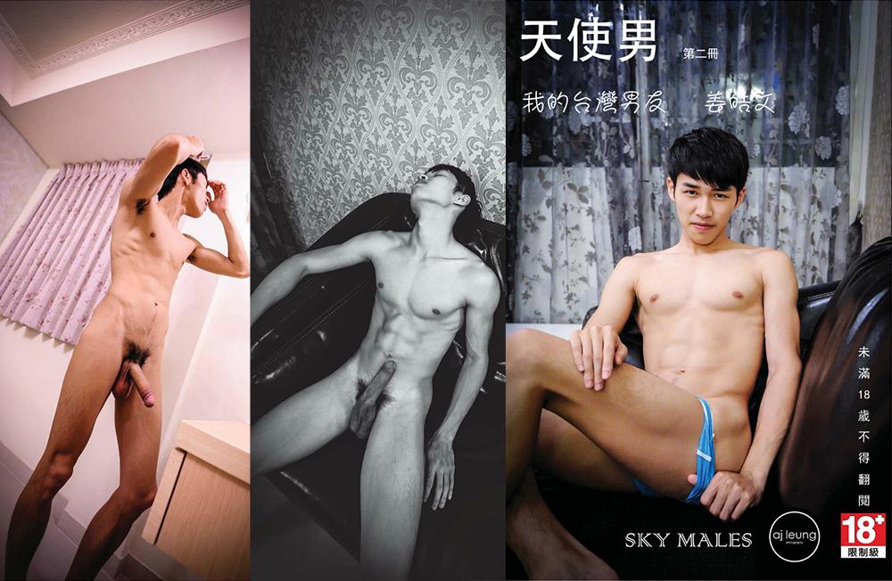 SKY MALES 2   MY TAIWANESE BOY FRIEND   AJ LEUNG (Photoset)