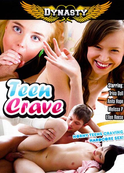 Teen Crave (2014)