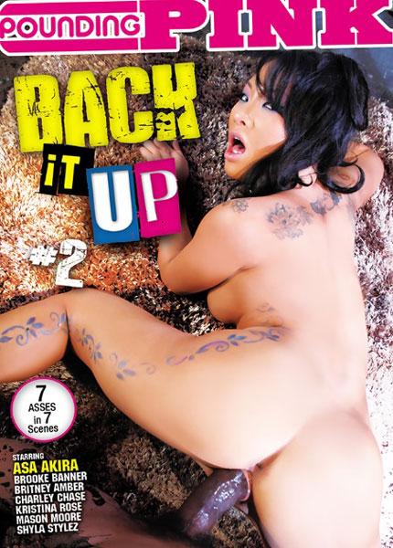 Back It Up 2 (2014)