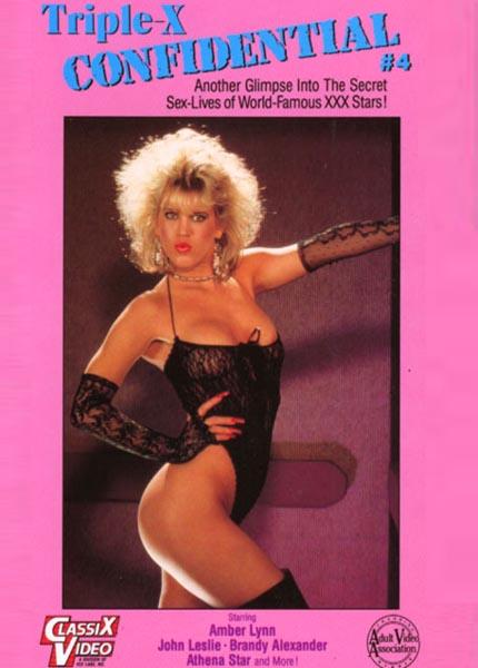 Centerfold Celebrities 4 (1984)
