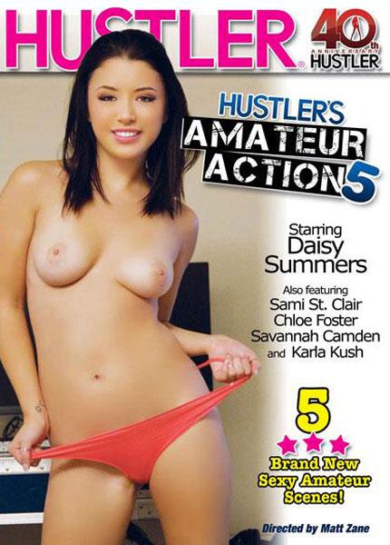 Hustlers Amateur Action 5 (2014)
