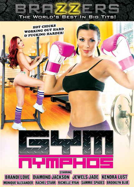 Gym Nymphos (2014)