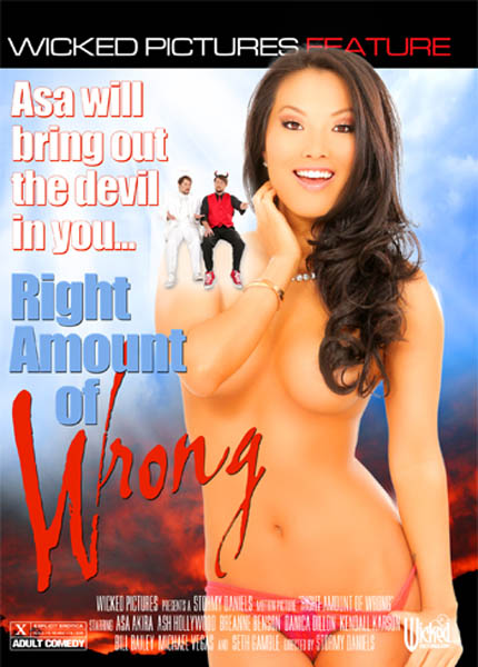 Right Amount of Wrong (2014)