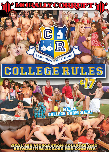 College Rules 17 (2014)