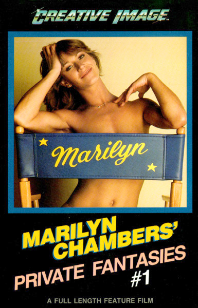 Marilyn Chambers' Private Fantasies 1 (1983)