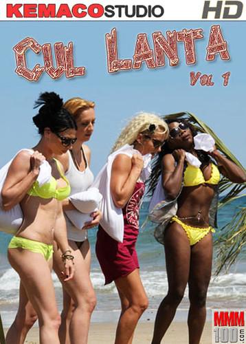 Cul Lanta (2014)