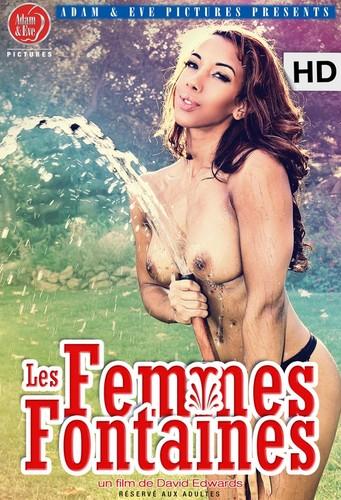 Les Femmes Fontaines (2014)