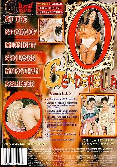 Genderella (1999)