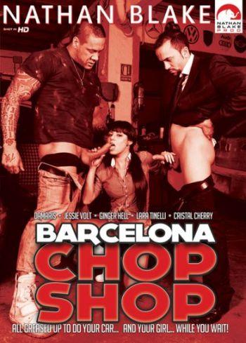 Barcelona Chop Shop (2014)