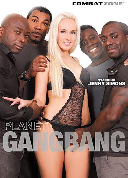 Planet Gang Bang (2014