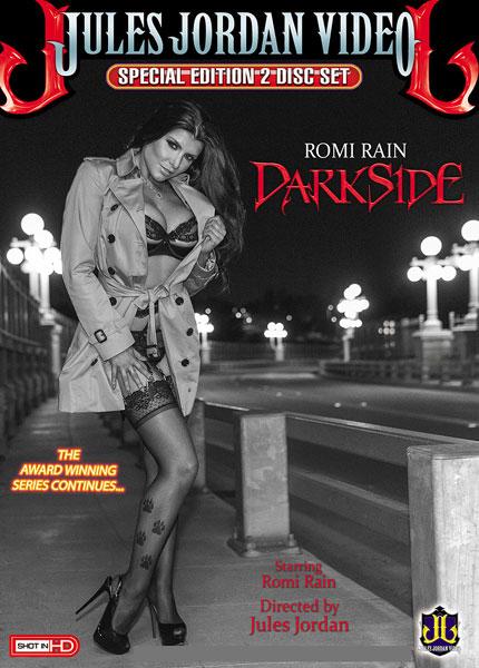 Romi Rain Darkside (2014)