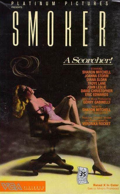 Smoker (1983)