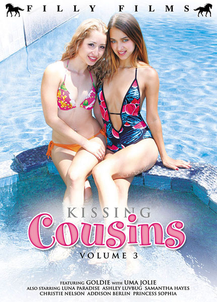 Kissing Cousins 3 (2014)