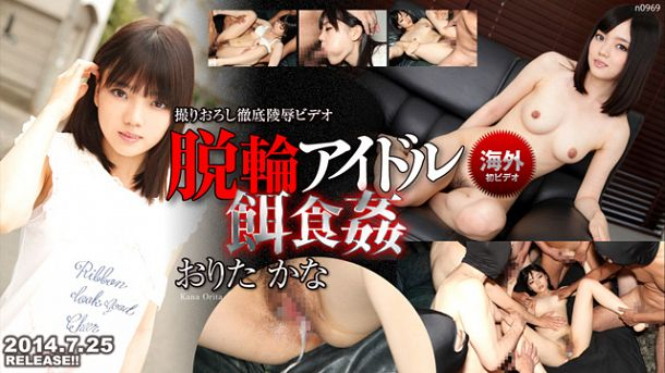 [HD] Tokyo Hot n0969 – The End of Lewd Idle :: Kana Orita