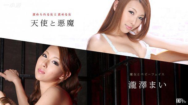 [HD] 1pondo – 082314 869 :: Mai Takizawa