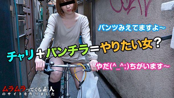 [HD] Muramura – 082314 119 :: Arika Hanada