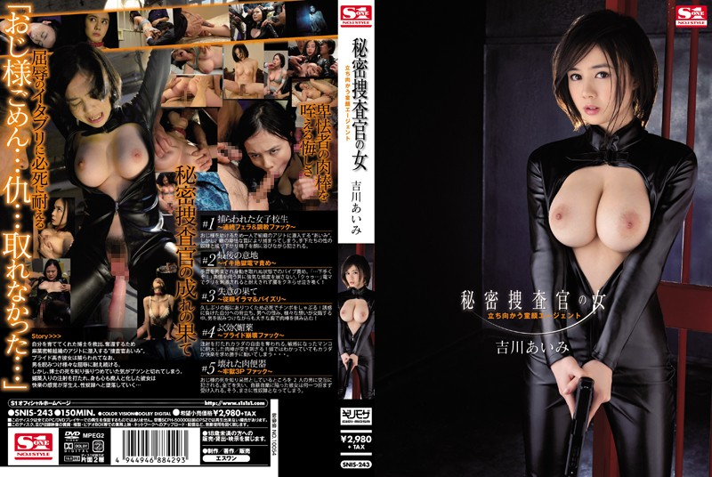 [SNIS 243] Baby faced Agent Woman To Confront A Secret Investigator :: Aimi Yoshikawa