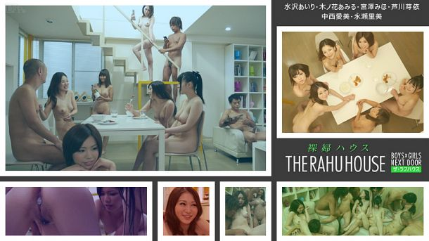 [Full HD] Caribbeancom – 092014 694 :: Airi Mizusawa, Amiru Kinohana, Miho Miyazawa, Mei Ashikawa, Manami Nakanishi, Satomi Nagase