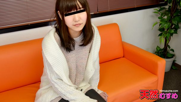 [HD] 10musume – 100314 01 :: Chiaki Asakura