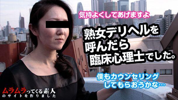 [HD] Muramura – 101614 143 :: Sachiko Matsuda