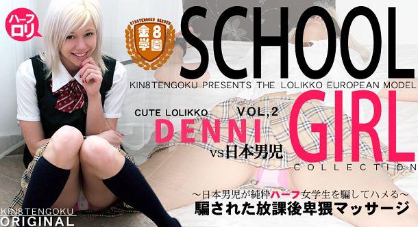 [Full HD] Kin8tengoku 1133 Cute Lolikko Vol.2 :: DENNI