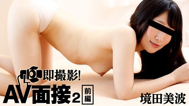 [Full HD] Heyzo – 0709 :: Minami Sakaida