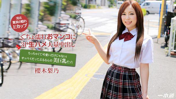 [HD] 1pondo – 102514 910 – Rino Sakuragi