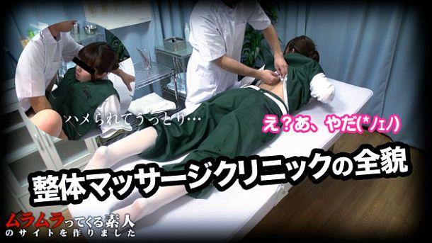 [HD] Muramura – 102114 145 :: Hitomi Ishihara