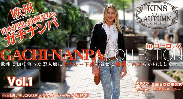 [Full HD] Kin8tengoku 1146   Gachi Nanpa Collection :: Lucy Heart