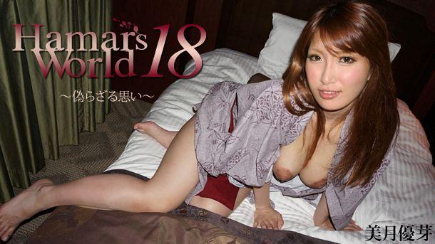Heyzo – 0711 :: Yume Mituki