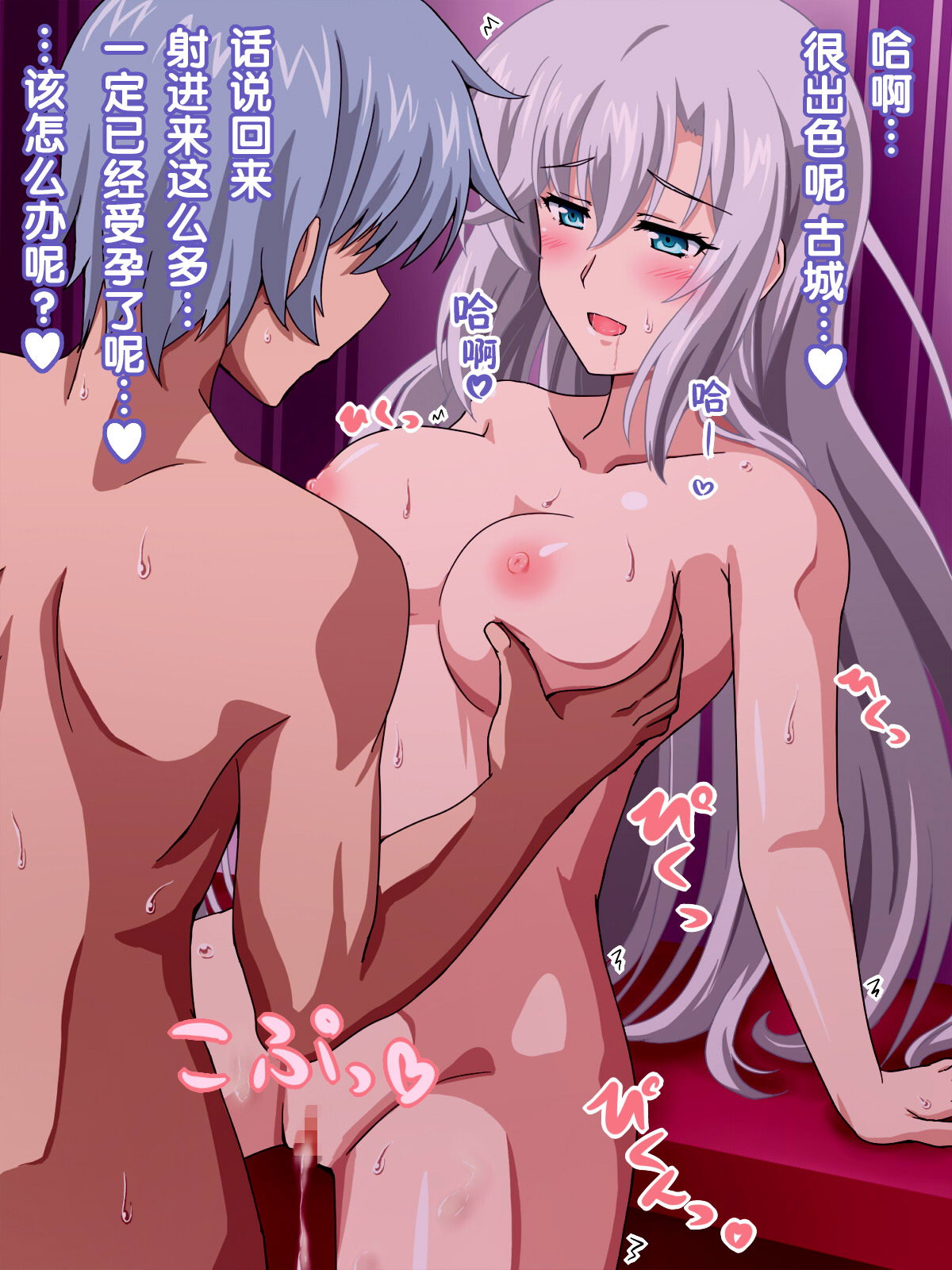 Pic anime sex and blood hentai gallery