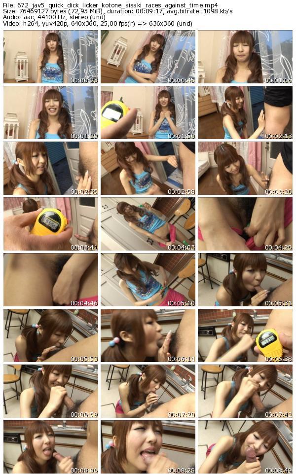 image Japanese bukkake jun nada 3