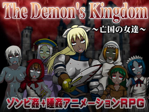 The Demon's Kingdom cover