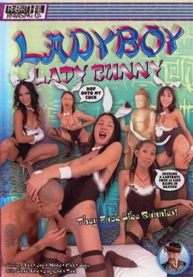 Lady Boy Lady Bunny (2007)