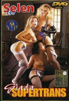Selen Giada Super-Trans (1995)