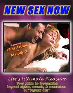 Овременный секс искусство любви для гурманов
