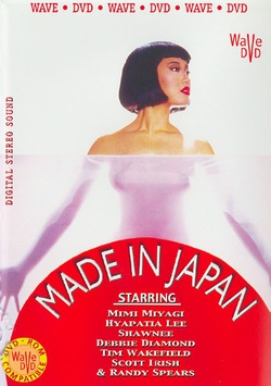 Made in Japan (1992)