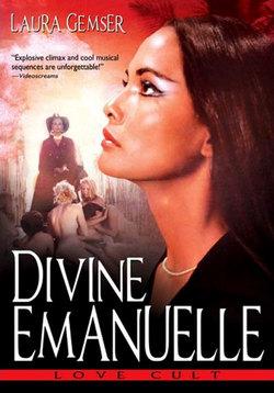 Divine Emanuelle (1981)