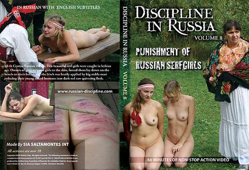 Русский секс и я читать