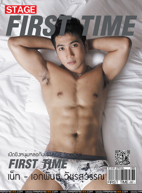 STAGE SPECIAL vol. 1 no. 5 December 2012 - FIRST TIME