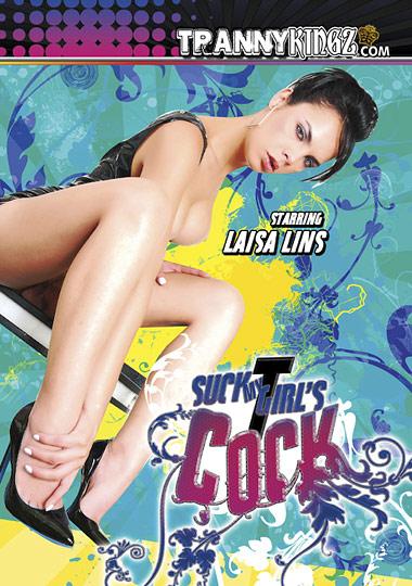 Suck My TGirl's Cock (2009)