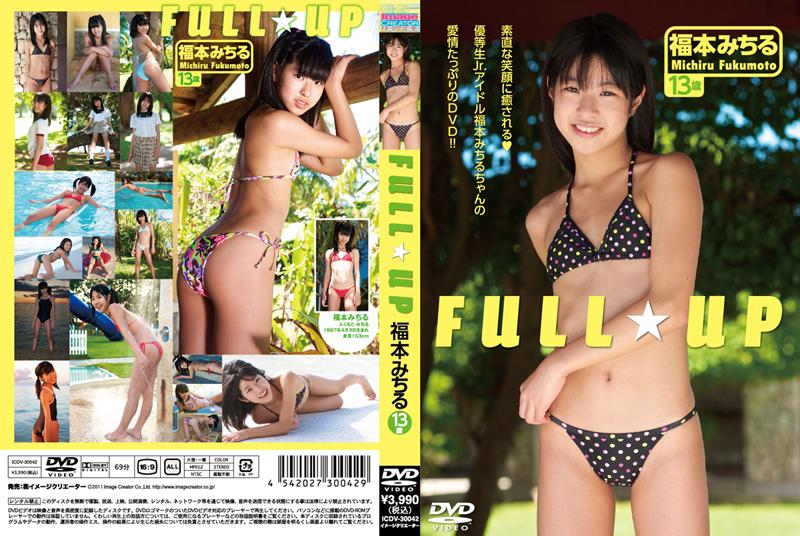 [ICDV-30042] Michiru Fukumoto – Full Up