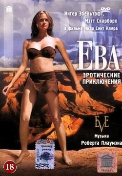 Titles: Eve / Body and Earth