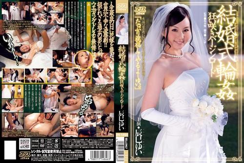 File: jpnmv03744.avi