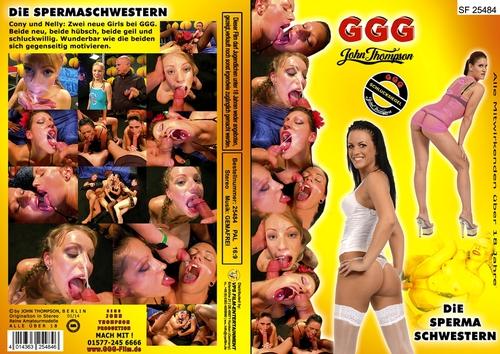 golie-obnazhennie-frantsuzskie-aktrisi