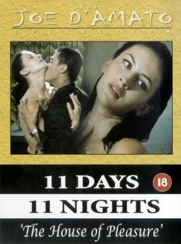 11 Days 11 Nights Part 7 - The House Of Pleasure (1994)