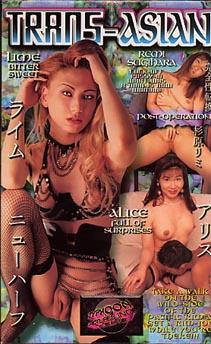 Trans Asian (1997)