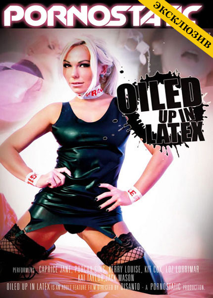 Oiled Up In Latex (2013)