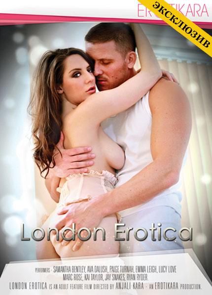 London Erotica (2013)