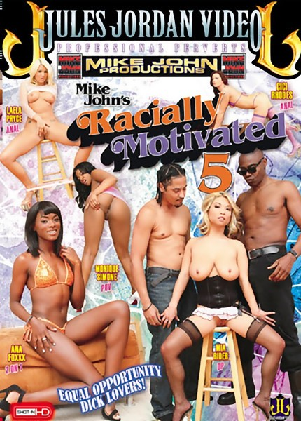 Racially Motivated 5 (2014)